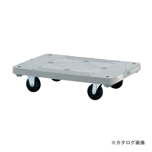 【個別送料1000円】【直送品】サカエ SAKAE 樹脂平台車 SHT-10