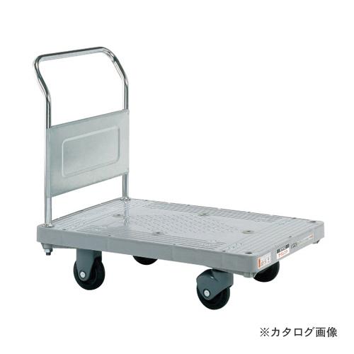 【直送品】サカエ SAKAE 樹脂ハンドカー サイレントキャスター 取手固定式 LHT-20KS