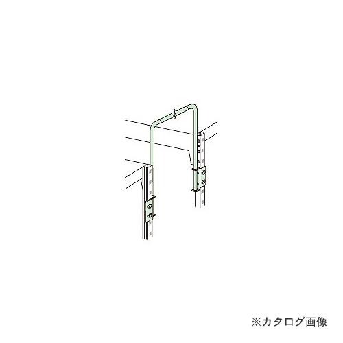 【運賃見積り】【直送品】サカエ SAKAE 中量アーチ天つなぎ MMAT11S