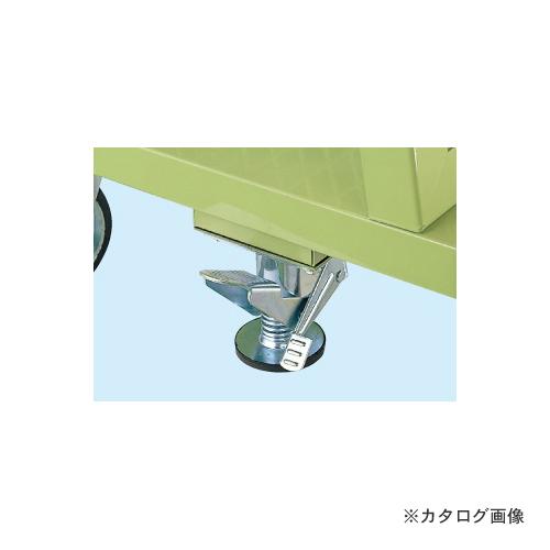 【個別送料1000円】【直送品】サカエ SAKAE メッシュワゴン オプション フロアロック MS-10FRN