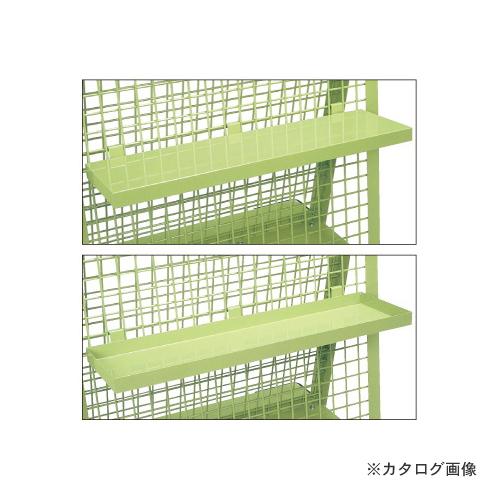 【個別送料1000円】【直送品】サカエ SAKAE メッシュワゴン オプション 棚板 MS-HT
