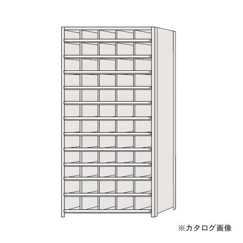 【運賃見積り】【直送品】サカエ SAKAE 区分棚 コボレ止め付タイプ NCC110-512