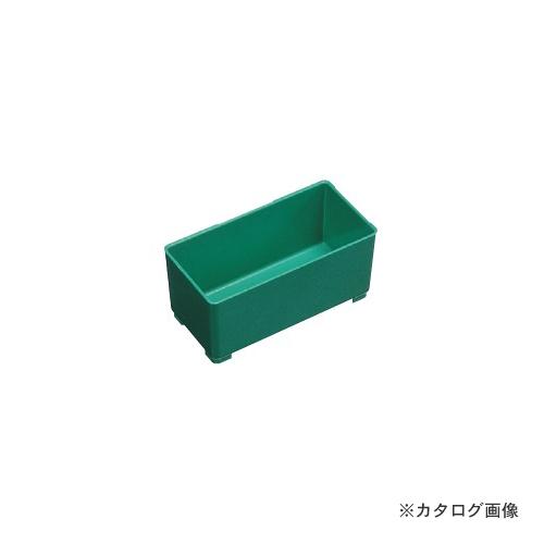 【直送品】サカエ SAKAE パーツトレイセット(100個) P-BS
