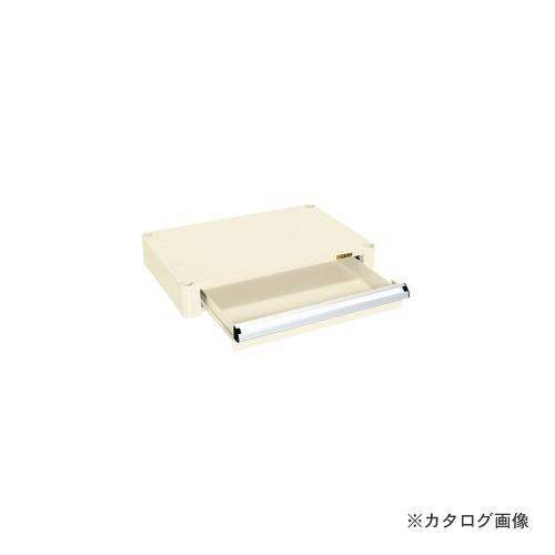 【直送品】サカエ SAKAE パールワゴン用オプション浅引出しセット PMR-RCI