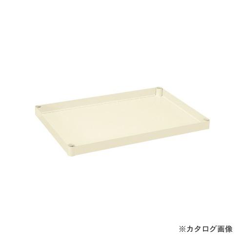 【個別送料1000円】【直送品】サカエ SAKAE ニューパールワゴン用オプション棚板 PGR-A1I
