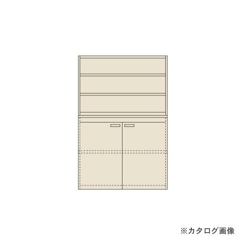 【直送品】サカエ SAKAE ピットイン PN-H22