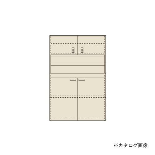 【直送品】サカエ SAKAE ピットイン PN-H22D