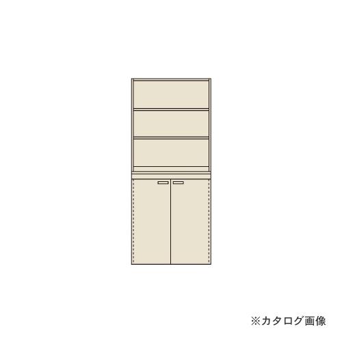 【直送品】サカエ SAKAE ピットイン PN-H91