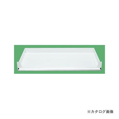 【直送品】サカエ SAKAE ニューピットイン用オプションスライド棚セット PNH-12SDRW