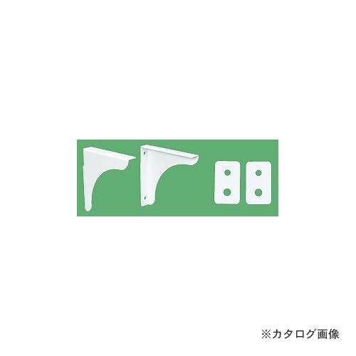 【個別送料1000円】【直送品】サカエ SAKAE ニューピットイン用オプション取付金具 PNH-TC18KW