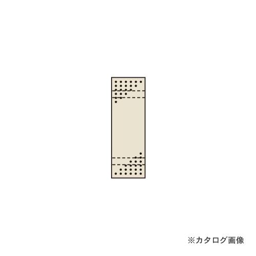 【個別送料1000円】【直送品】サカエ SAKAE パンチングウォールシステム PO-301LN