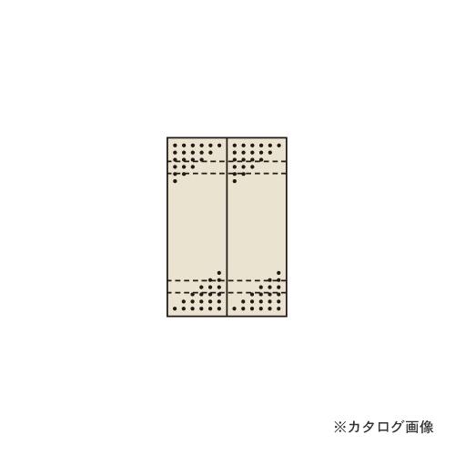 【直送品】サカエ SAKAE パンチングウォールシステム PO-302LN