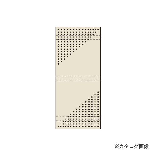 【直送品】サカエ SAKAE パンチングウォールシステム PO-601HN