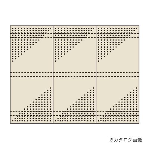 【直送品】サカエ SAKAE パンチングウォールシステム PO-603HN