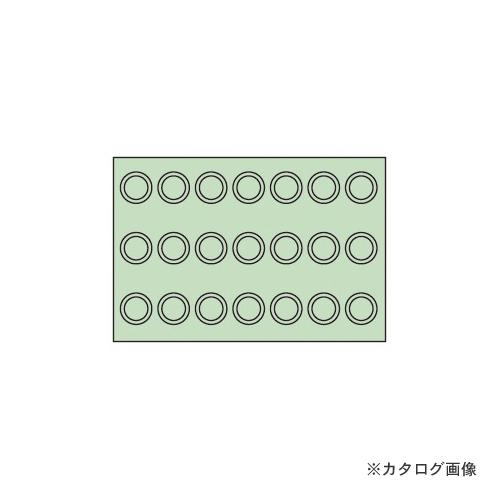 【個別送料1000円】【直送品】サカエ SAKAE ツーリングワゴン共通タイプホルダープレート PTW-UT40PK