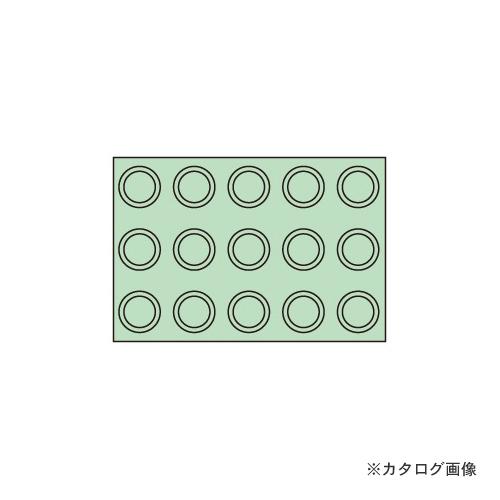 【個別送料1000円】【直送品】サカエ SAKAE ツーリングワゴン共通タイプホルダープレート PTW-UT50PK