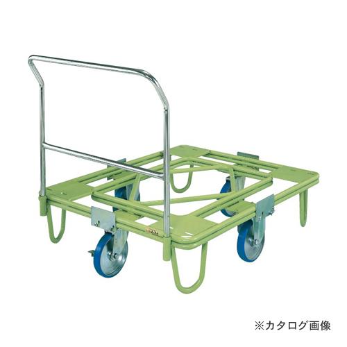 【直送品】サカエ SAKAE 自在移動回転台車 200φウレタン車(取手付) RE-4TUG