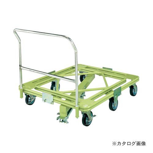 【直送品】サカエ SAKAE 自在移動回転台車 超重量型 取手・センターベース付 RH-2FG