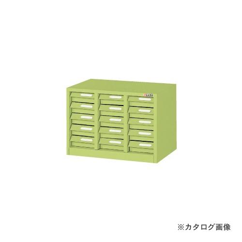 【直送品】サカエ SAKAE ハニーケース・スチールボックス S-15N