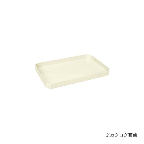 【個別送料1000円】【直送品】サカエ SAKAE スーパーワゴン用オプション中棚 GN-1NI