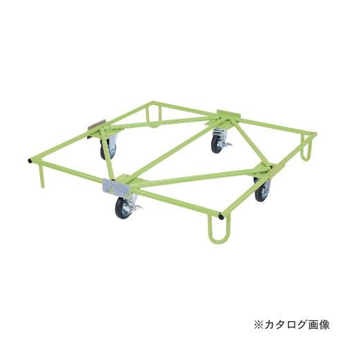 【直送品】サカエ SAKAE 樹脂パレット台車 取手なし SC-110