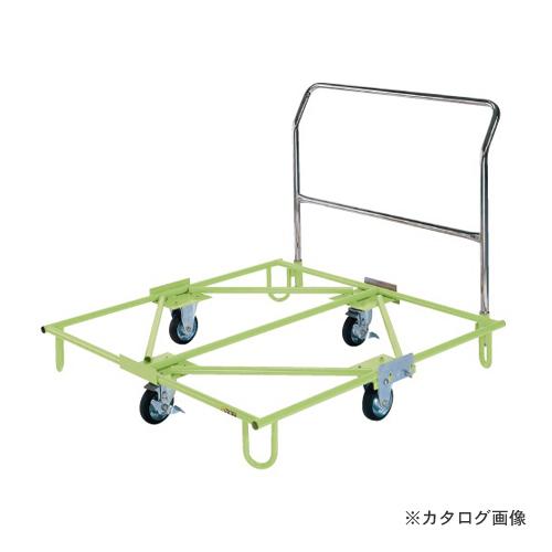 【直送品】サカエ SAKAE 樹脂パレット台車 取手付 SC-110T
