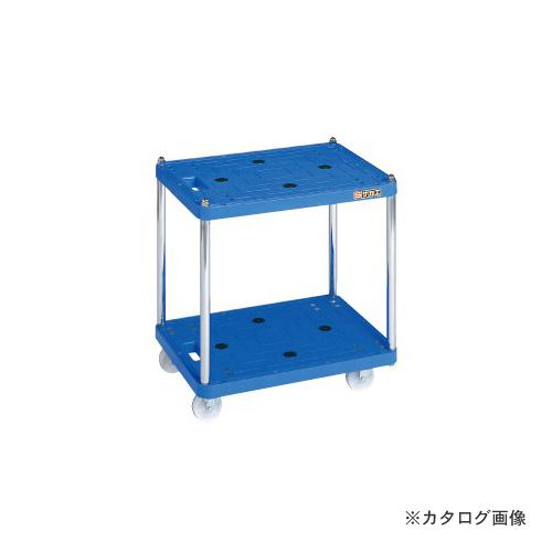 【個別送料1000円】【直送品】サカエ SAKAE サカエキャリー SC-452