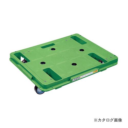 【個別送料1000円】【直送品】サカエ SAKAE 樹脂台車(スタッキング・連結仕様) SCR-650S