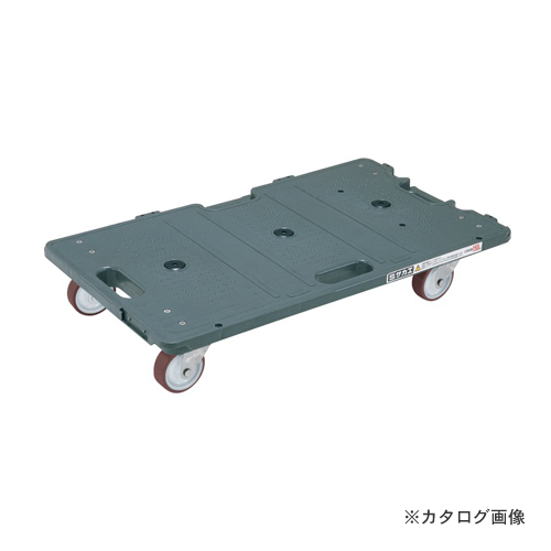【個別送料1000円】【直送品】サカエ SAKAE サカエ連結キャリー SCR-700S