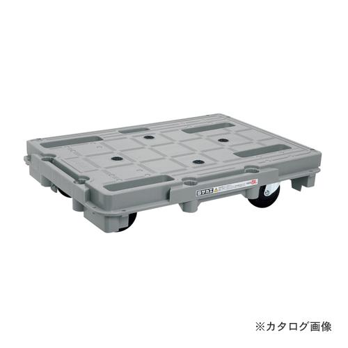 【個別送料1000円】【直送品】サカエ SAKAE 樹脂台車(スタッキング・連結仕様) SCR-800