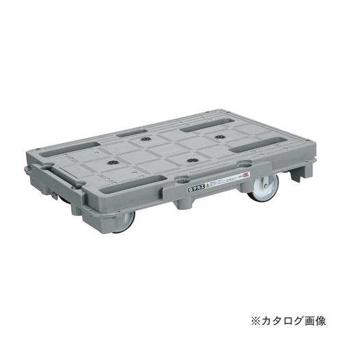 【直送品】サカエ SAKAE 樹脂台車(スタッキング・連結仕様) SCR-800S