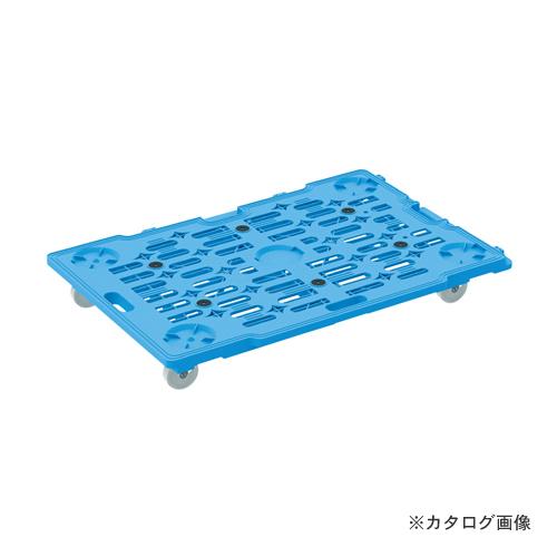 【個別送料1000円】【直送品】サカエ SAKAE サカエメッシュキャリー(五輪車仕様) SCR-M900NB