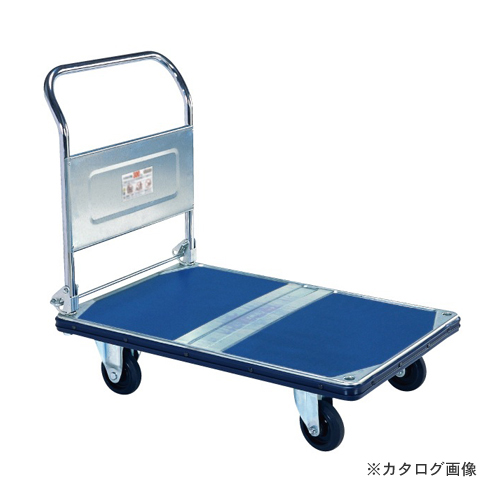 【運賃見積り】【直送品】サカエ SAKAE スチールハンドカー 取手折りたたみ式 SDA-SH