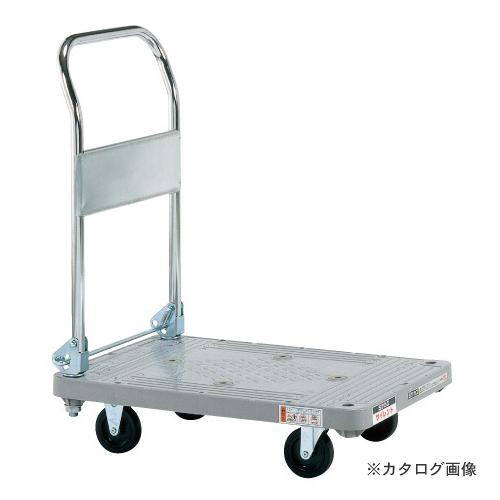【直送品】サカエ SAKAE 樹脂ハンドカー サイレントキャスター 取手折リタタミ式 SHT-10CS