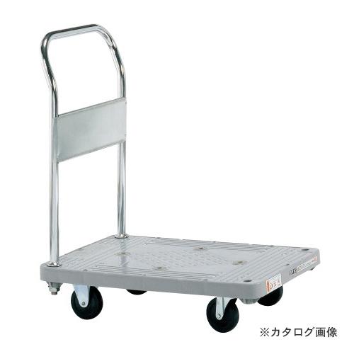 【直送品】サカエ SAKAE 樹脂ハンドカー 標準キャスター 取手固定式 LHT-20K