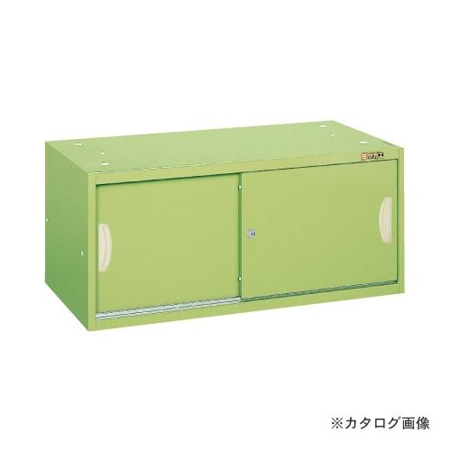 【直送品】サカエ SAKAE 工具管理ユニット SK-04SN