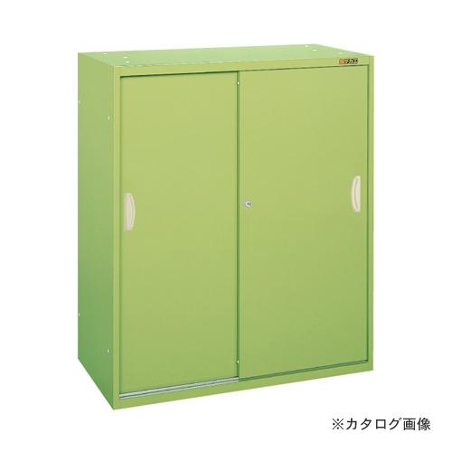 【直送品】サカエ SAKAE 工具管理ユニット SK-10SN