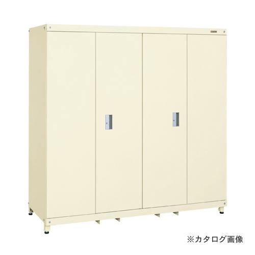 【直送品】サカエ SAKAE スーパージャンボ保管庫 SKS-180H