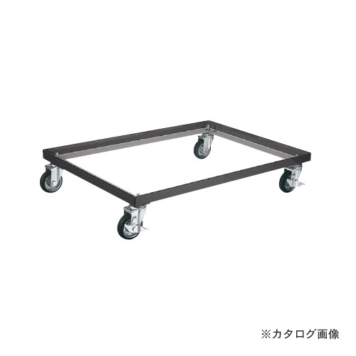 【直送品】サカエ SAKAE キャビネットSKV10用キャスターベース SKV10-CDD