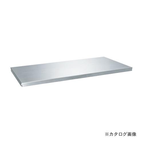 【直送品】サカエ SAKAE ステンレス保管庫用棚板 SLN-90TASU