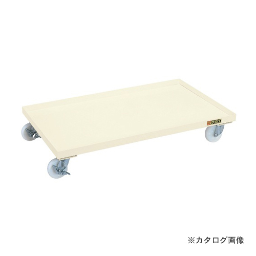 【個別送料1000円】【直送品】サカエ SAKAE コンテナ台車 SO-135D