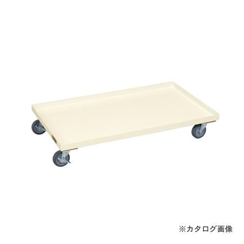 【個別送料1000円】【直送品】サカエ SAKAE コンテナ台車 エラストマー車仕様 SO-135DE