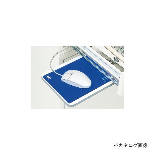 【個別送料1000円】【直送品】サカエ SAKAE パソコンキャビネット用オプション・マウステーブル SPC-MT