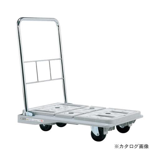 【直送品】サカエ SAKAE スタッキングハンドカー SPD-720