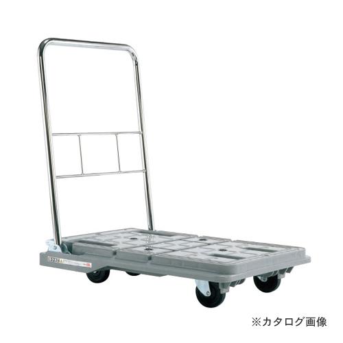 【直送品】サカエ SAKAE スタッキングハンドカー SPD-780
