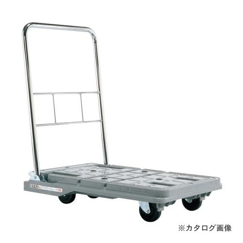 【直送品】サカエ SAKAE スタッキングハンドカー SPD-780C