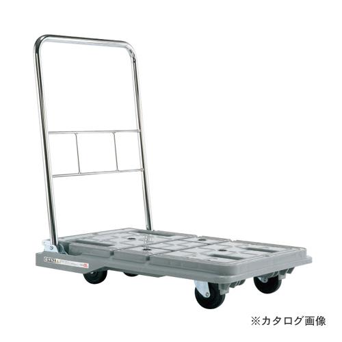 【直送品】サカエ SAKAE スタッキングハンドカー SPD-780SC
