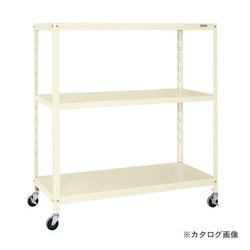 【直送品】サカエ SAKAE スーパーラックワゴン SPR-2223MRNUI