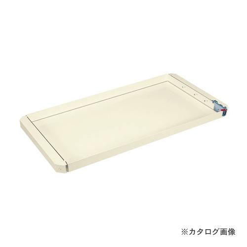 【直送品】サカエ SAKAE スーパーラック用オプション・スライド棚 SPR-SK2