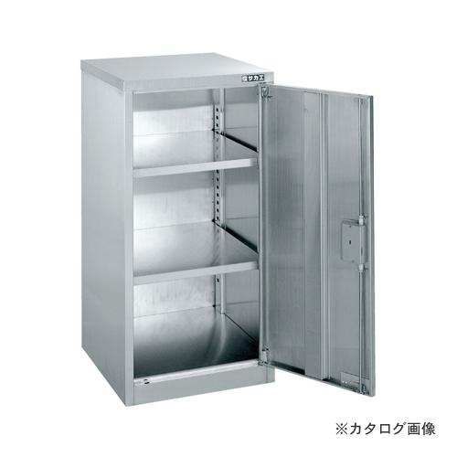 【直送品】サカエ SAKAE ステンレス保管ユニット SU-CB1